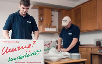 Kohlhepp Logistik GmbH - Bild 4